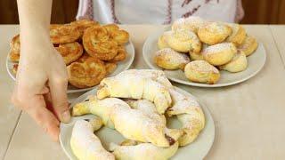 3-IDEE-PER-DOLCI-FACILI-CON-PASTA-SFOGLIA-3-Easy-puff-pastries-dessert-recipes-attachment