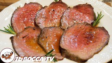 593-Roast-beef-alla-Bocca…se-dormi-non-ti-tocca-secondo-di-carne-tipico-gustoso-e-facile-attachment
